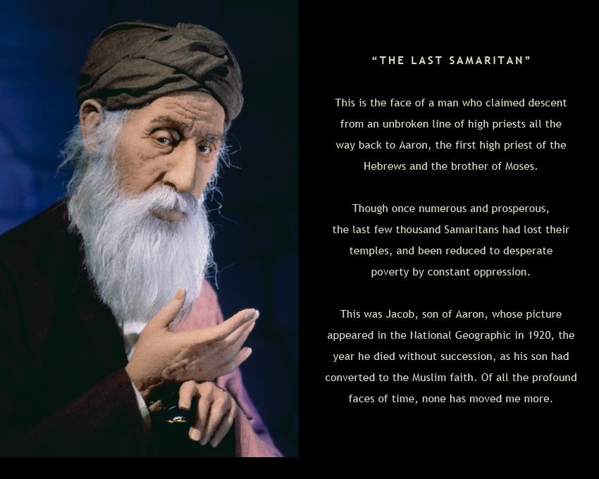 the last samaritan